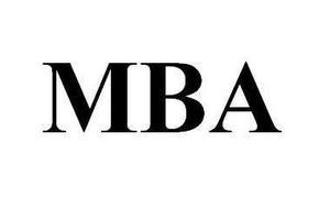 MBA注意:你知道工商管理专业与MBA的区别吗