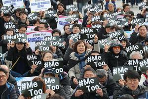 韩国釜山大学曝教授性骚扰学生丑闻 校长公开致歉