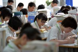高考微问答204期:孩子心思不在学习上怎么办?