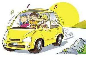 在西班牙开车要小心 危害交通安全或监禁罚款