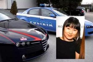 意大利失联华人女学生回家 警方拒绝透露细节
