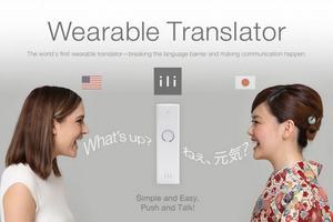 华媒:日本冲绳完善翻译服务 助医患间准确沟通