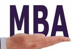 """在职MBA教你改变""""被动学习"""" 把握职场机遇"""