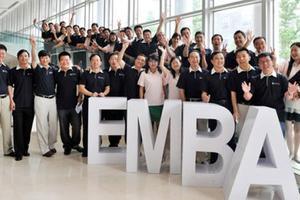 想要成为行业佼佼者 先了解EMBA教育是什么