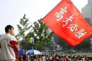 资料图。 韩海丹 摄