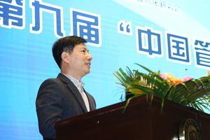 第九届中国管理案例学术年会在华东理工大学召开