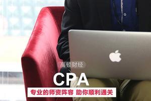 2018cpa准考证打印时间及打印入口