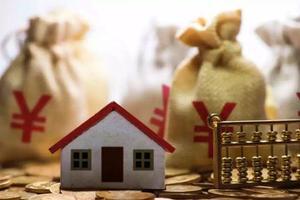华媒:拉美城市房价排行出炉 智利维塔库拉排名第4