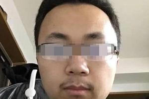 中国警方赴日调查 留学生日本分尸案或有新进展
