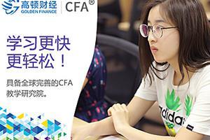 CFA考试十个模块如何复习