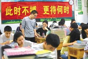 浙江学考选考说明解析 适用于2016级高中生