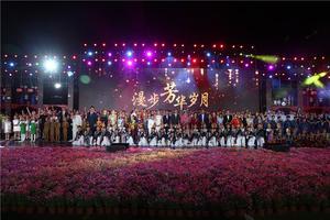漫步芳华岁月:北京市新英才学校十周年校庆庆典