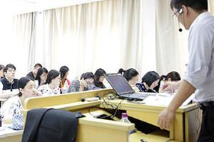 初級會計職稱考試初級會計實務真題及答案