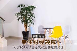 为什么那么多人选择报考USCPA证书