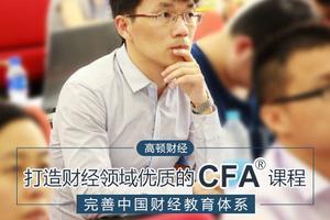 踏入CFA考场就战胜了1/5人 有什么理由放弃