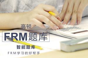 frm成绩有效期多久 考完二级可申请证书吗