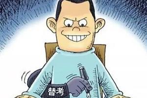 一中国男子在日本替考雅思 被判处有期徒刑2年