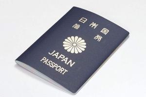 """英发布护照""""含金量""""排行榜 日本护照居榜首"""