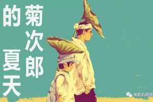 日本虎妈:三个优秀的儿子最不成器的居然是他
