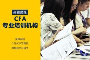 良心帖 6月CFA考试地点以及到达考点方式