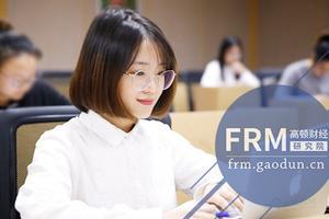 frm考试流程全解读包含FRM考试注意事项