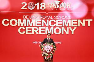北京王府学校2018届学子获海外院校offer1400余封