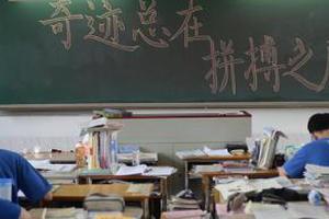 9所985高校招生变化:北师大专业录取规则有变