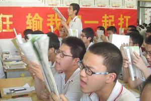 福建省教育厅公布高校招生工作实施细则