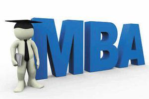 毕业多年基础差想考MBA怎么办 这些必须知道