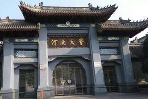 河南2018高考成绩将于6月25日公布