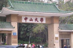 广东教育考试院:预计6月25日公布高考成绩