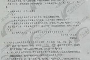 广东教育考试院:2018广东高考作文点评