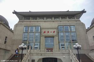 校友会2018湖北省大学一流专业伟德1946