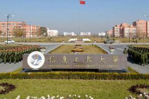 校友会2018河南省大学一流专业伟德1946