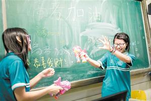 广东高考志愿合并本科一二批次 首设高分优先投档