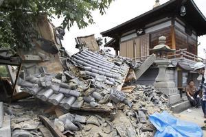 日本大阪地震学生被违建砸中遇难 市长谢罪