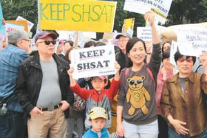 侨界关注:美国华裔反对特殊高中多元化改革