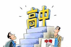 """益阳市教育局回复""""6.17网传中考试卷泄题"""""""