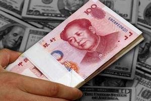 出国留学需注意:换汇率有风险 海外华人须警惕