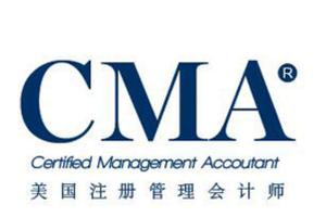 注册管理会计师是什么
