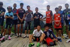 泰国少年球队被困洞穴18天后全员成功获救