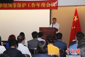 中国驻多伦多总领馆:领保挑战趋增 重点加强预防
