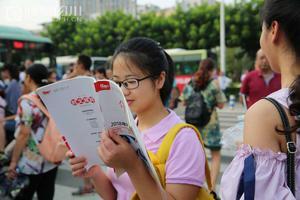 四川高考时间科目不变 本科平行志愿增至9个