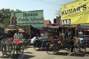 走访印度教育行业:学霸精英 宁有种乎?