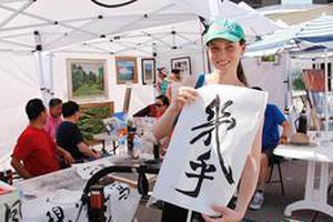 首届多伦多中国文化节热闹登场 10米高龙头抢眼