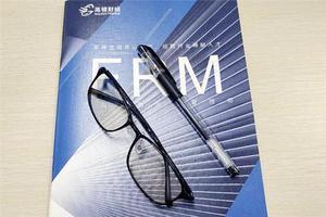 2018年11月FRM考试答题技巧 考试当天怎么做