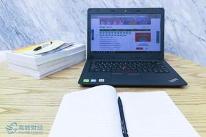 CPA考試《會計》科目要怎么學