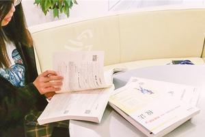 这个暑假正确备考ACCA证书的姿势 你get到了吗