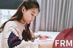 考完frm可以进银行吗 考试FRM都有哪些好处