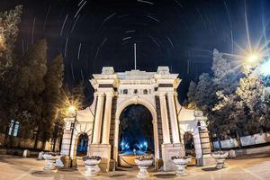 2018世界大学学术排名出炉 中国内地51所大学上榜